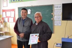 Prof. Dr. Chuluunbaatar